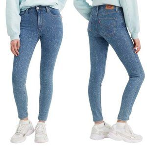 Levi's | High Rise Skinny Jeans